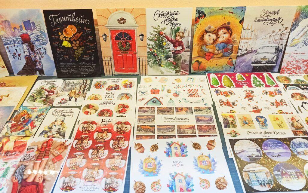 Праздничные открытки, наклейки, конверты